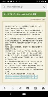 Screenshot_20190426-160021.png
