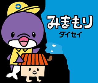 logo_mimamori.png