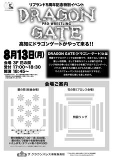 special_2018041902.jpg